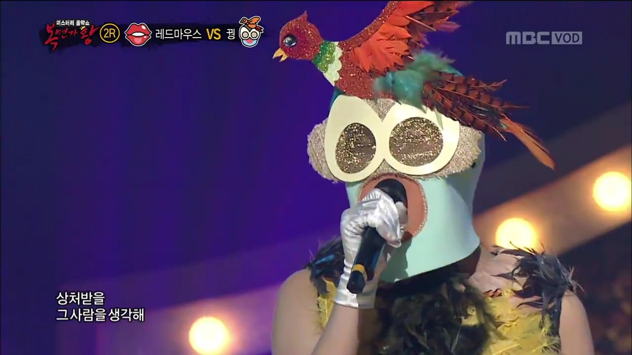 "Member of Popular Girl Group Wows With Performance On ""King Of Masked Singer"""