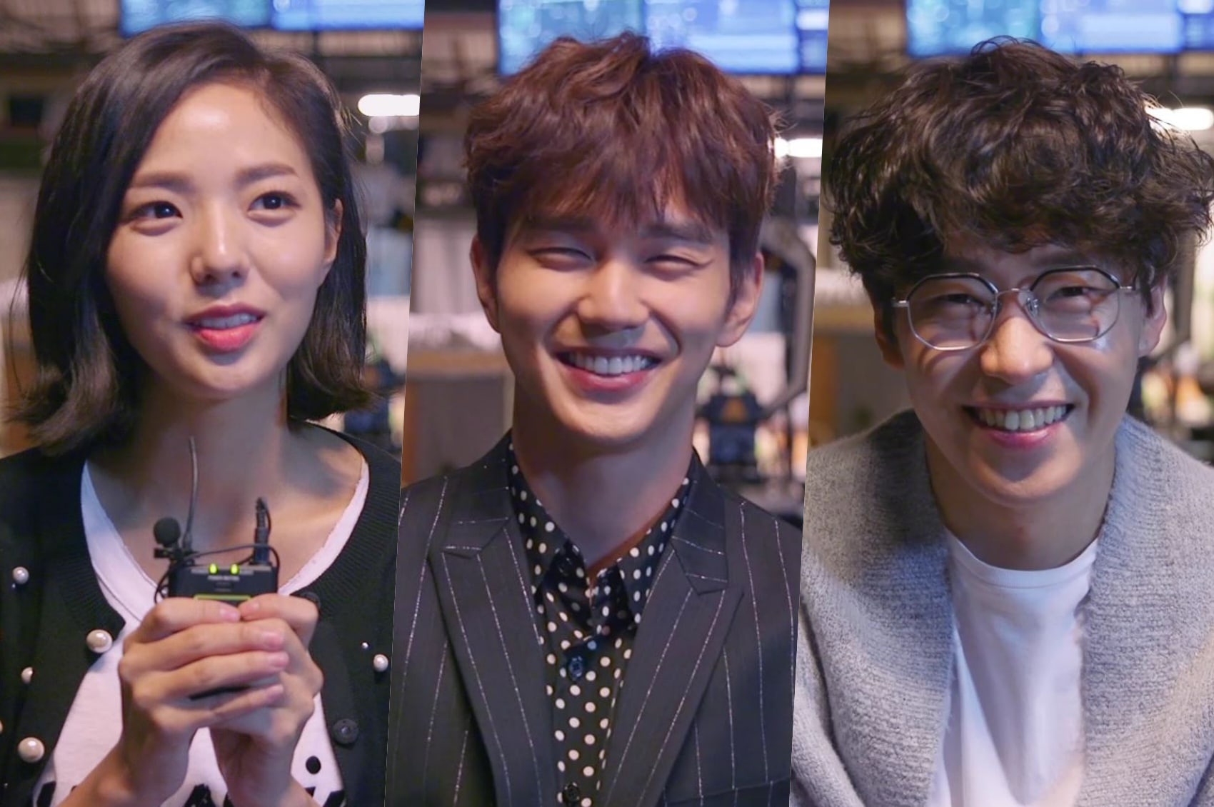 "Chae Soo Bin, Yoo Seung Ho, And Uhm Ki Joon Personally Introduce Their ""I Am Not A Robot"" Characters"