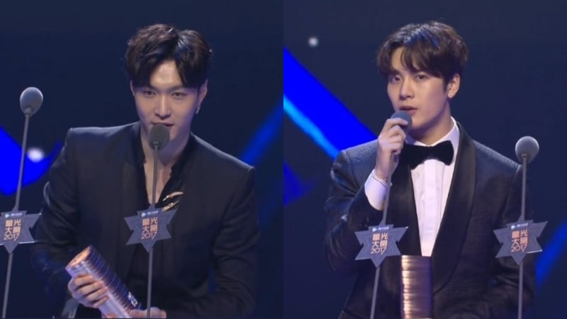 EXO's Lay And GOT7's Jackson Take Home Awards At 2017 Tencent Video Star Awards