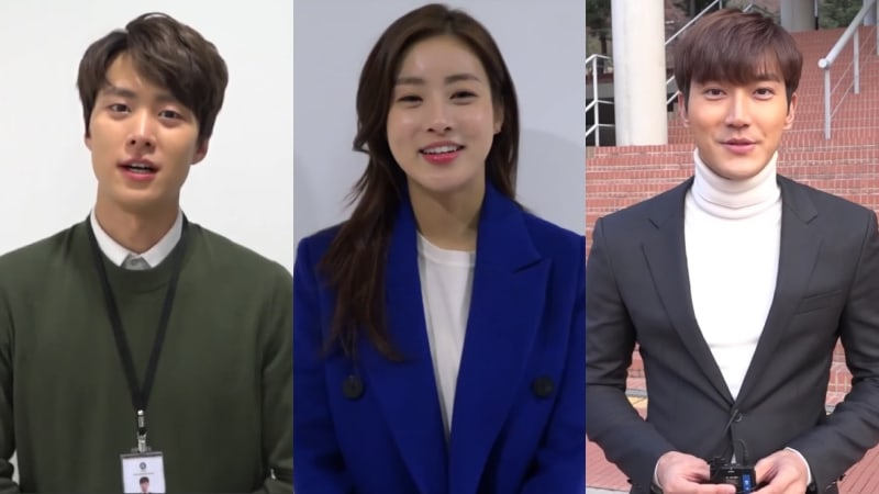 "Watch: Gong Myung, Kang Sora, And Choi Siwon Say Goodbye To ""Revolutionary Love"""