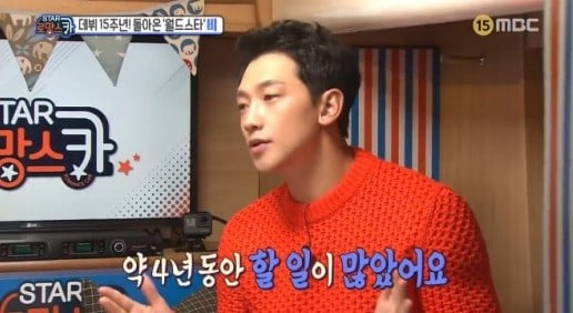 Rain Opens Up About How It Feels To Make His Long-Awaited Comeback As A Singer