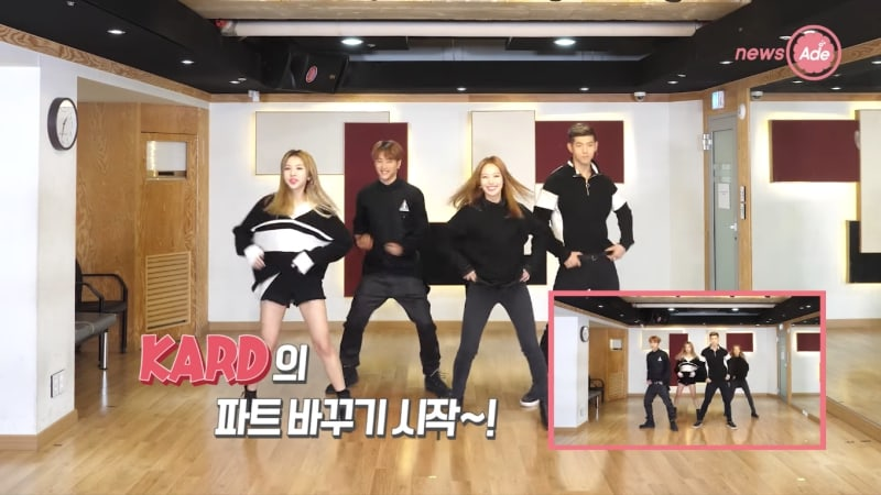"Watch: KARD Members Switch Parts And Dance To ""You In Me"""