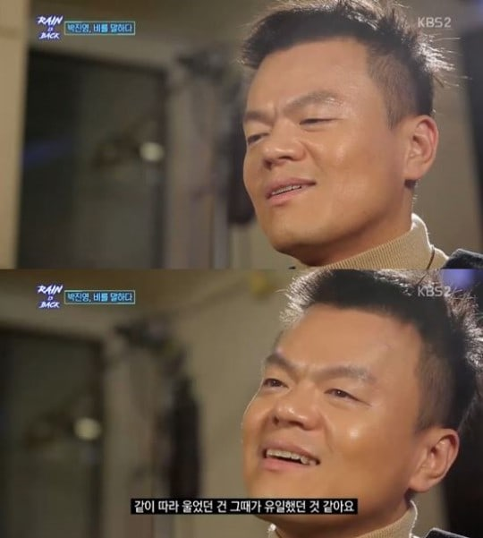 Park Jin Young Talks About Rain's Memorable JYP Audition And
