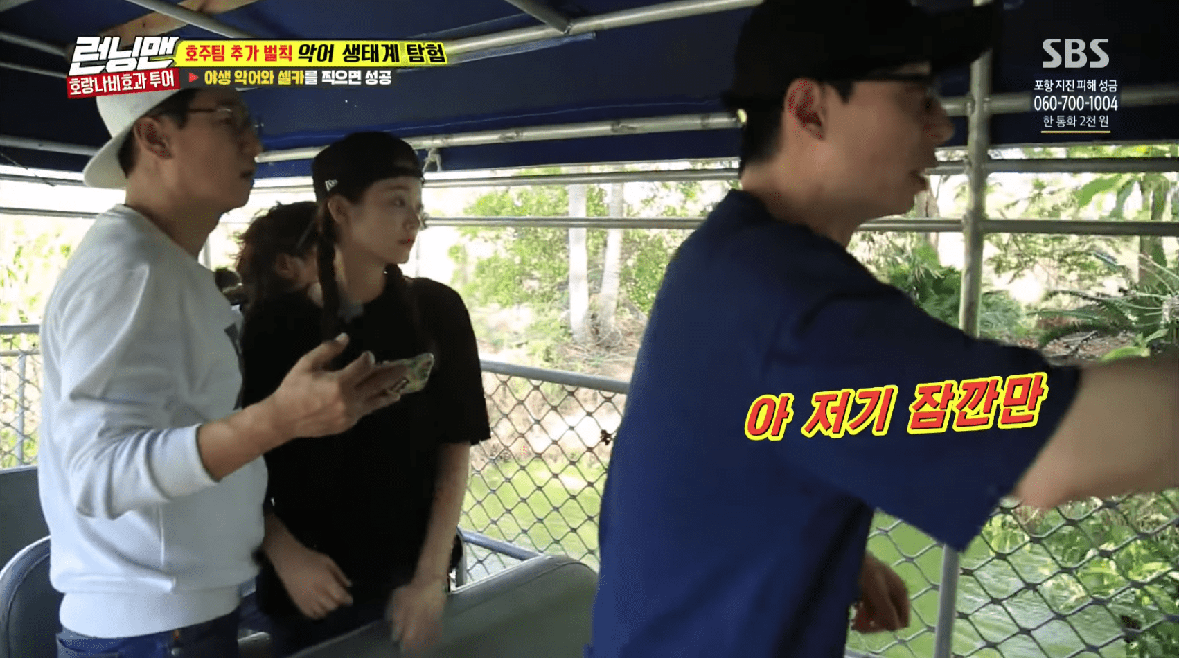 """Yoo Jae Suk Sends """"Running Man"""" Cast And Crew Into A Panic After Dropping Camera Into River With Crocodiles"""