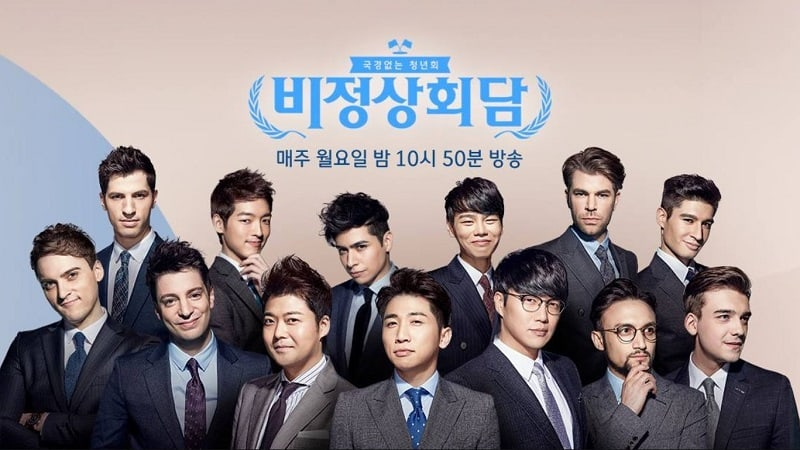 """Abnormal Summit"" To Take A Break Before Returning With Season 2"