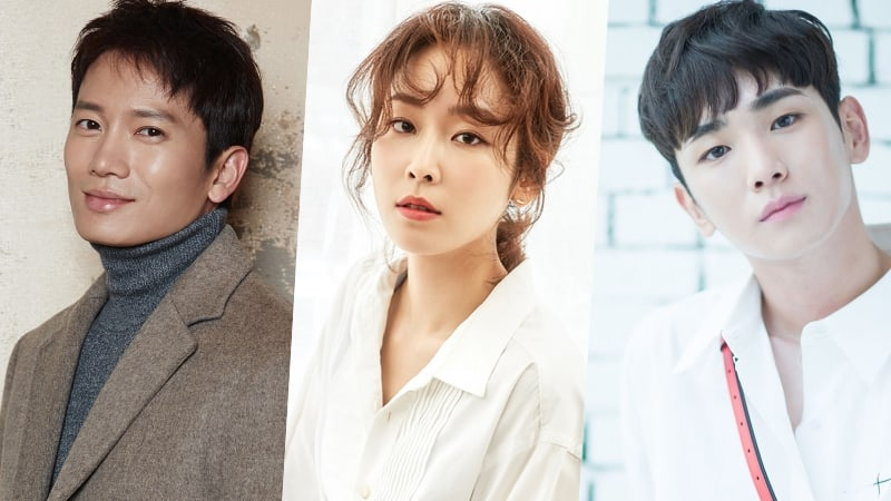 Ji Sung, Seo Hyun Jin, SHINee's Key, And More Announced As Winners Of 2017 Grimae Awards