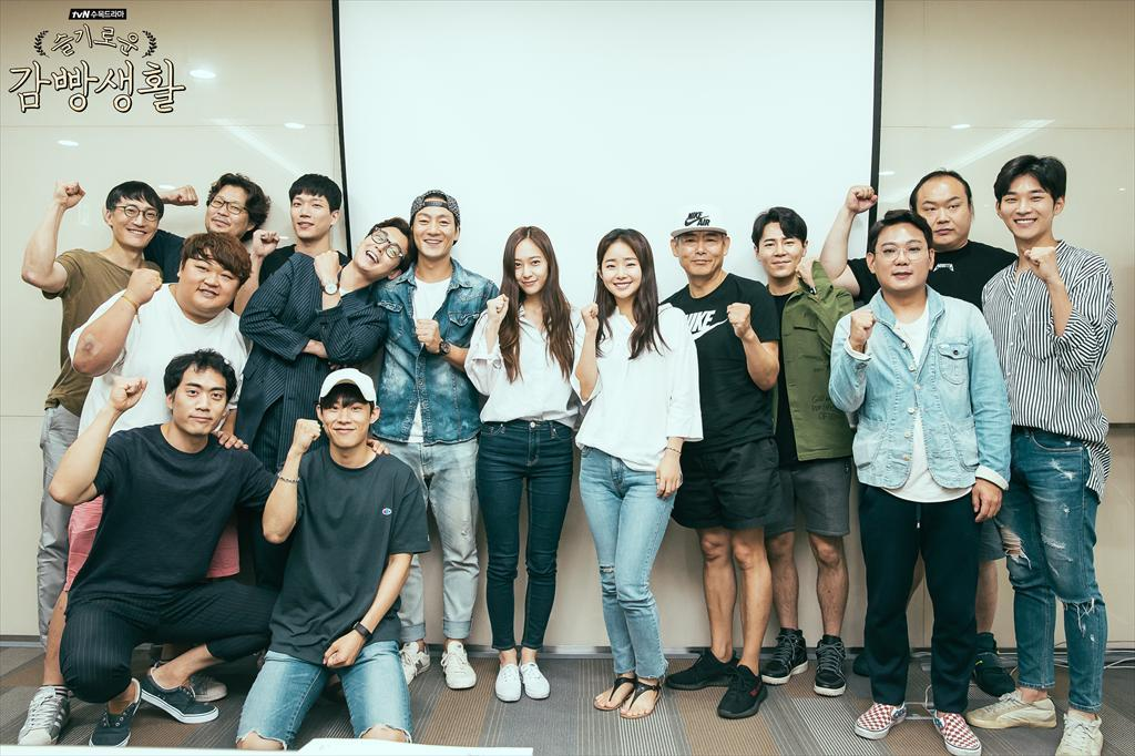 "tvN's ""Prison Playbook"" Tops Content Power Index Rankings With Its Unique Premise And Strong Cast"