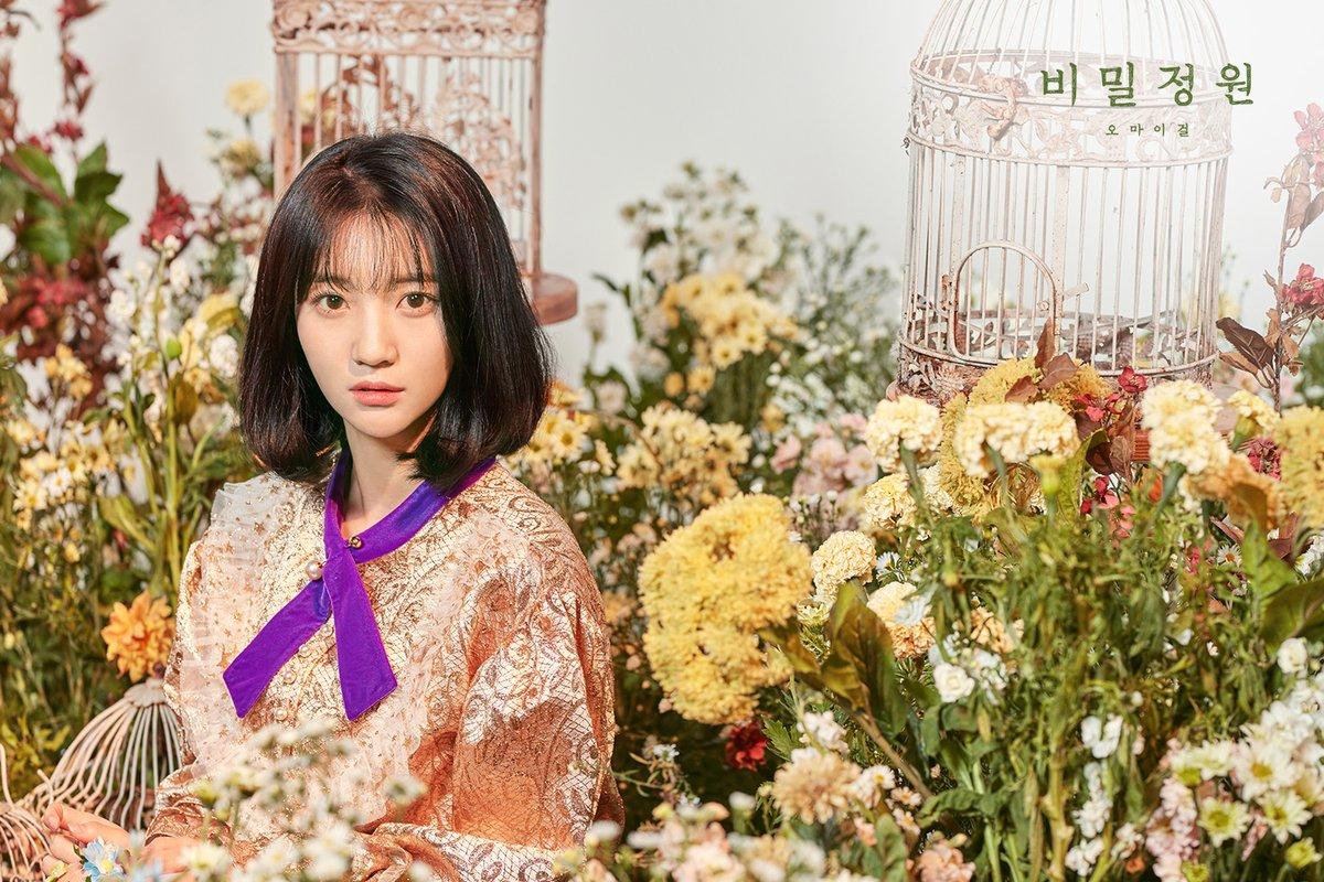 "My Secret Garden: Update: Oh My Girl Previews ""Secret Garden"" MV With New"