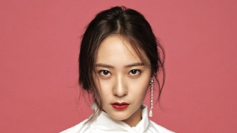 """f(x)'s Krystal Comments On Her """"Prison Playbook"""" Character"""