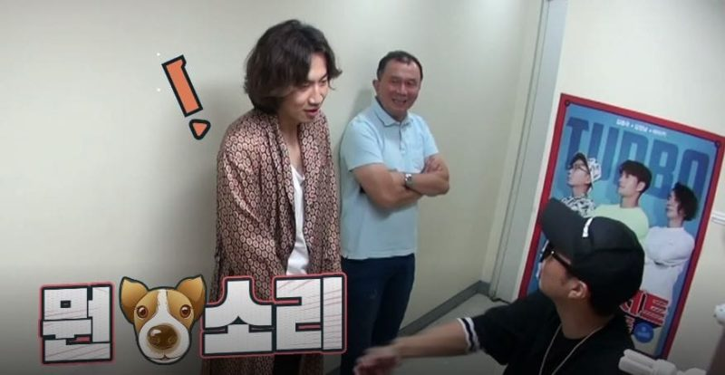 """Lee Kwang Soo Is Shocked By HaHa's Offer To Become An Investor For """"Big Picture"""""""