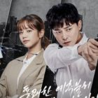 """""""Two Cops"""" Sees Huge Jump In Viewership Ratings To First Place In Its Time Slot"""