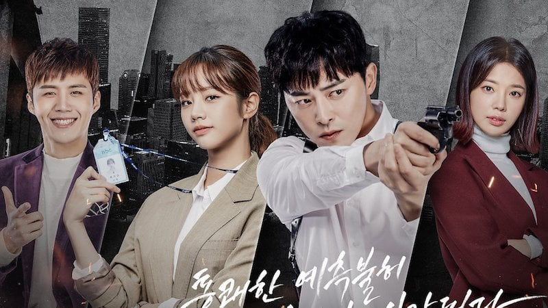 """Two Cops"" Comes To A Good End With Highest Ratings And No. 1 Spot"