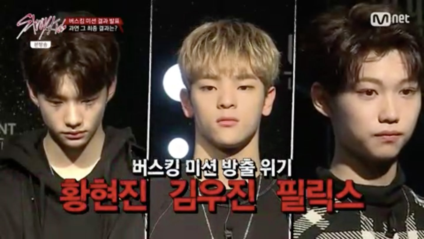 """Watch: JYP's """"Stray Kids"""" Announces Elimination Of Second"""