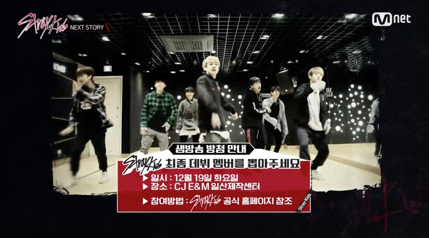 """Watch: """"Stray Kids"""" Announces Last Mission Will Be Broadcasted Live In New Teaser"""