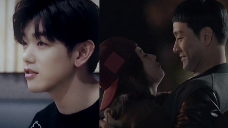 """Watch: Eric Nam Sings """"Bravo, My Life!"""" In MV For """"Prison Playbook"""" OST"""