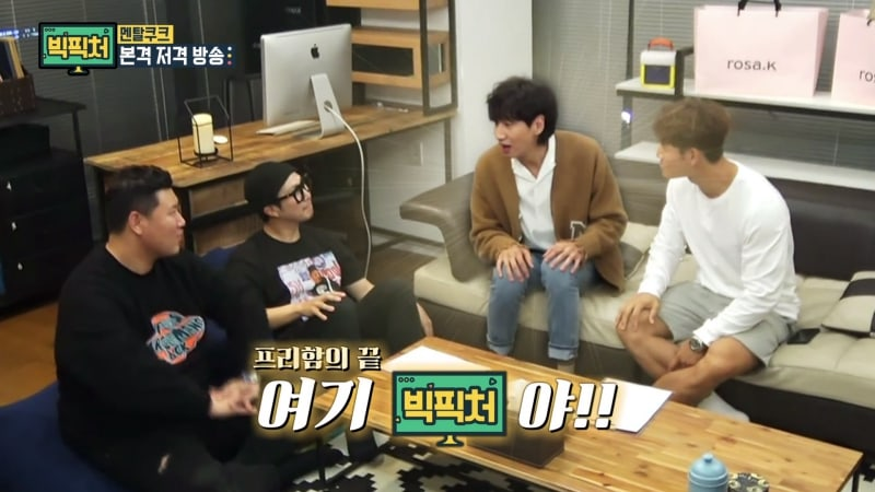 HaHa And Kim Jong Kook Endlessly Tease Lee Kwang Soo For Breaking Promise To Appear On Their Show