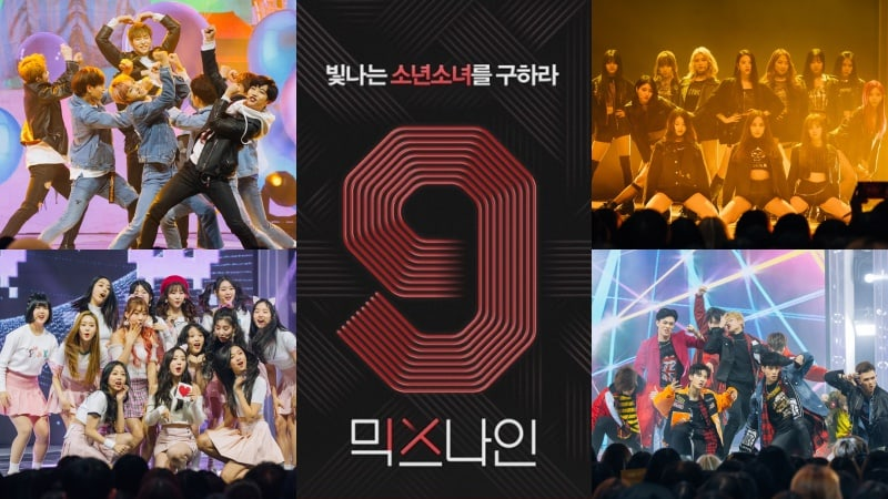 """YG Entertainment Responds To Reports About """"MIXNINE"""" Winning Group's Potential Debut Plans"""