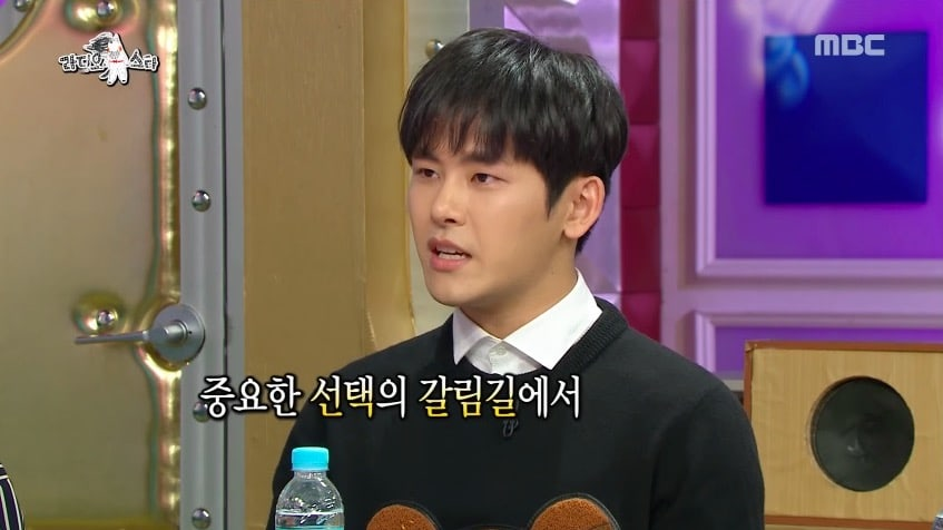 Hoya Opens Up About Leaving INFINITE And Woollim Entertainment