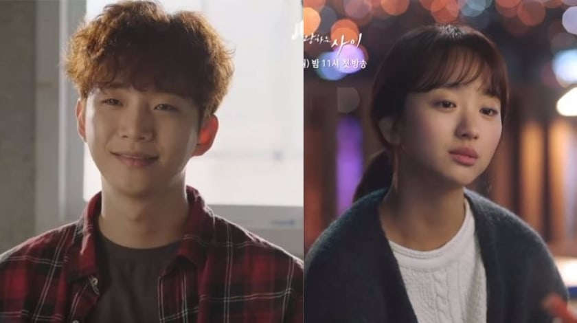 "Watch: ""Just Between Lovers"" Releases Warm Teasers Ahead Of First Episode"