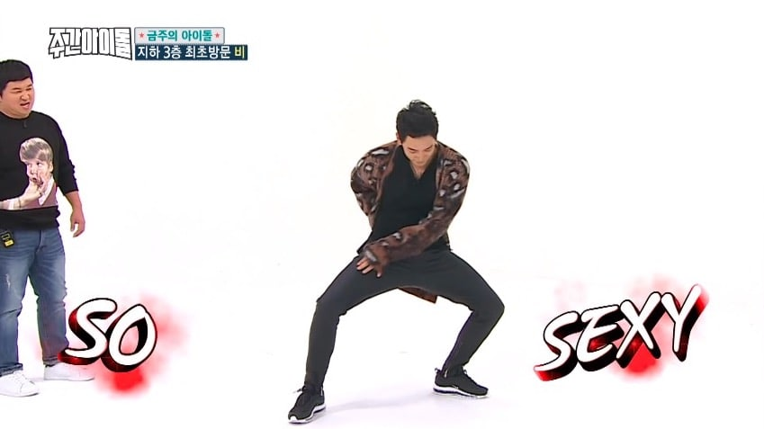 Watch: Rain Shows Off Cool Dances Including Kang Daniel's Famous Move