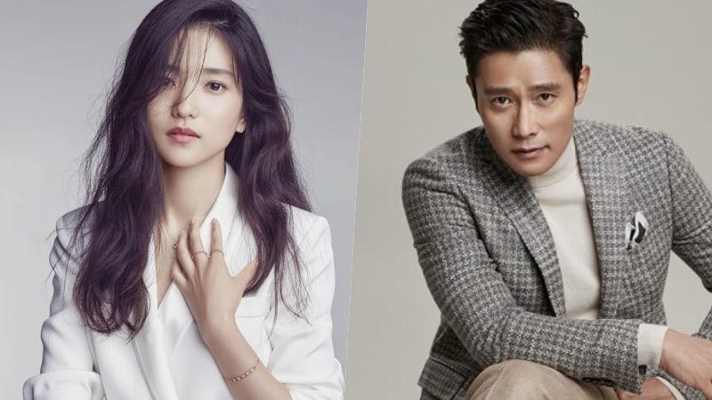 "Writer Kim Eun Sook's Upcoming Drama ""Mr. Sunshine"" Pushes Back Broadcast Date"