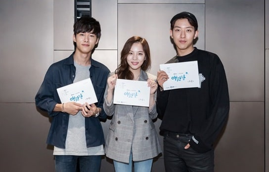 New OCN Drama Starring CNBLUE's Lee Jung Shin, Lee Yul Eum, And ...
