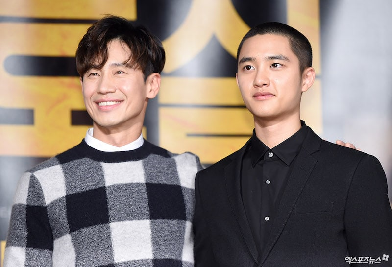 Shin Ha Kyun Explains What Kind Of Impression EXO's D.O. Left On Him As An Actor