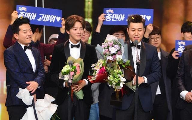 Update: KBS Holds Onto Dwindling Possibility Of Entertainment Awards With Conflicting Statements
