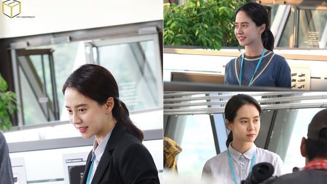 Song Ji Hyo Transforms Into A Career Woman In New Stills For Drama Special