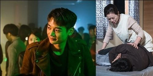 SHINee's Minho Transforms Into An Immature, Rebellious Son In Stills For Upcoming Drama Special
