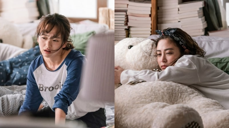 """Won Jin Ah And Park Hee Bon Show A Totally Relatable Friendship In Stills For """"Just Between Lovers"""""""