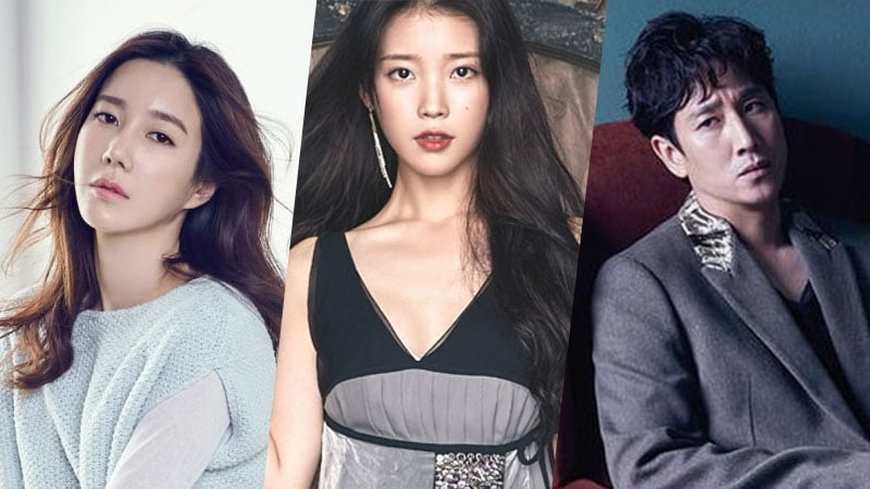 Lee Ji Ah Confirmed To Join Upcoming Drama Starring IU And ...