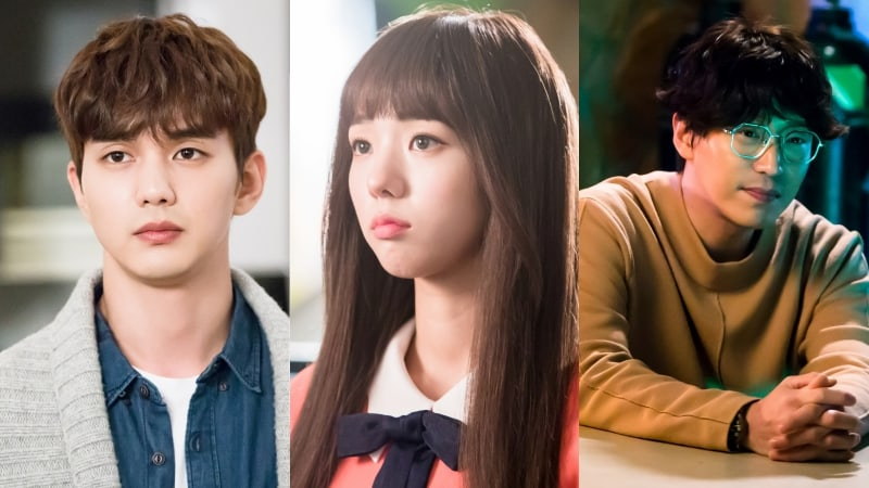 """I Am Not A Robot"" Shares How ""Dateable"" Each Of The 3 Main Characters Is"