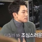 """Rain Shares Warm Words Of Encouragement With """"The Unit"""" Contestants Ahead Of First Eliminations"""
