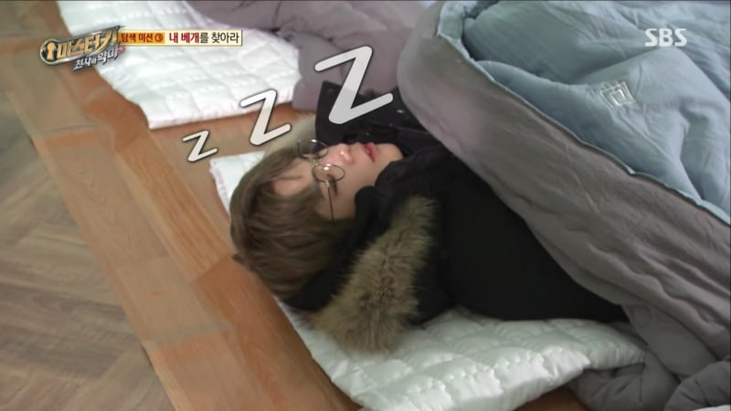 "Wanna One's Kang Daniel Actually Falls Asleep While Playing A Game On ""Master Key"""