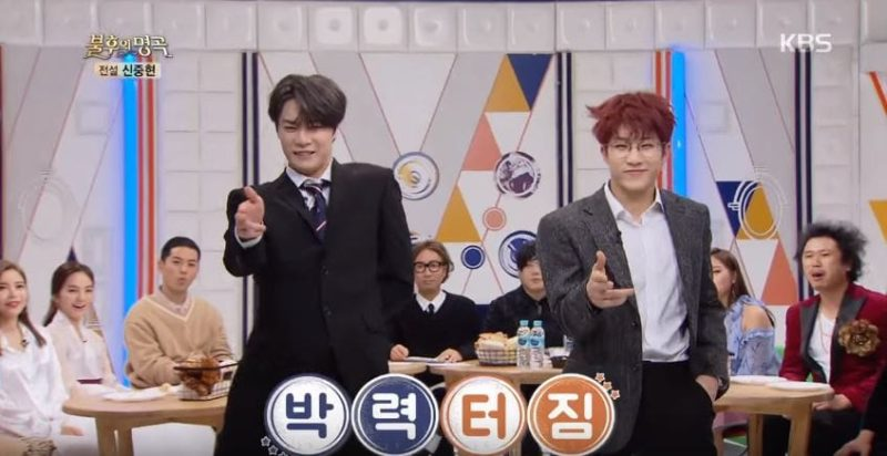 """Watch: ASTRO Wows """"Immortal Songs"""" MCs And Guests With Cover Of Sunmi's """"Gashina"""""""