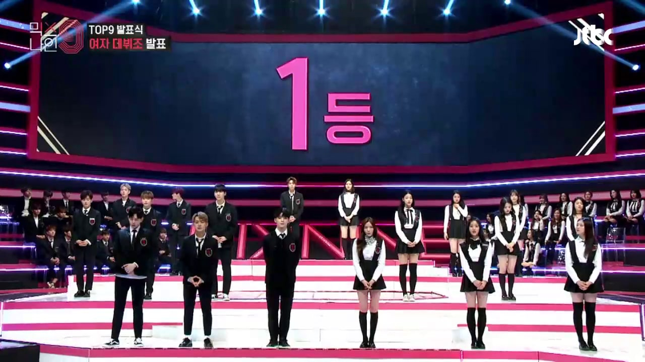 """MIXNINE"" Reveals 71 Eliminated Contestants And Current Top 9"