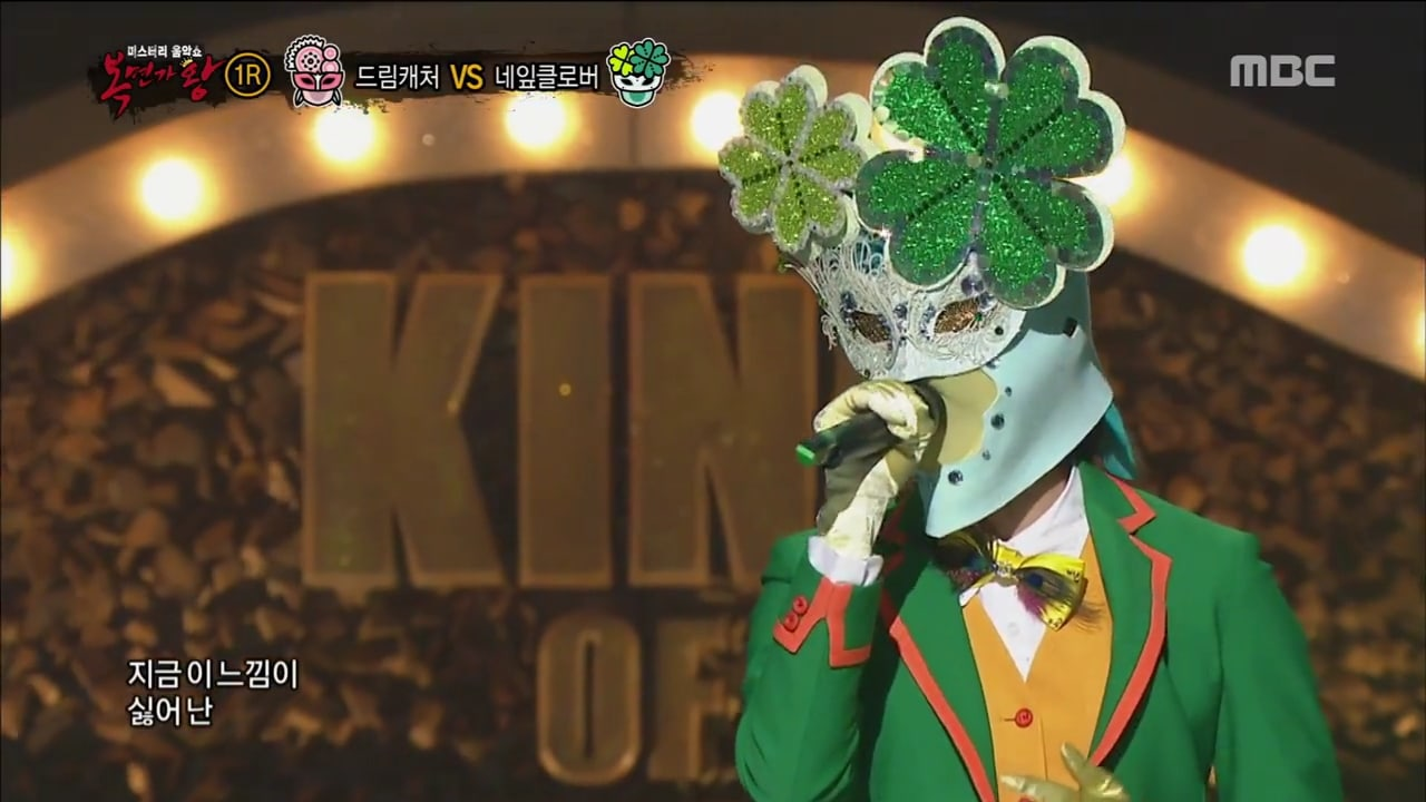 "Well-Known Member Of Rookie Girl Group Surprises With Her Vocal Talent On ""King Of Masked Singer"""