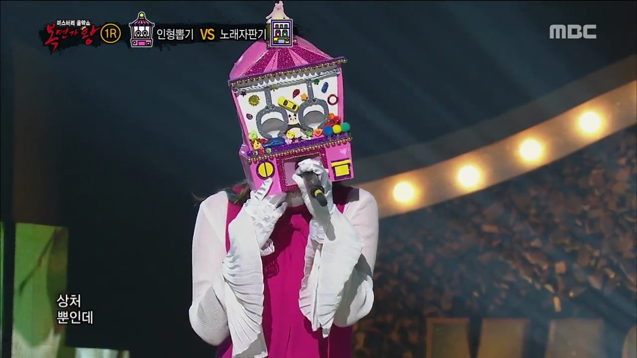 "Former Girl Group Member-Turned-Solo Artist Impresses On ""King Of Masked Singer"""