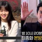"Song Seung Heon And Go Ara Comment On The End Of ""Black"""