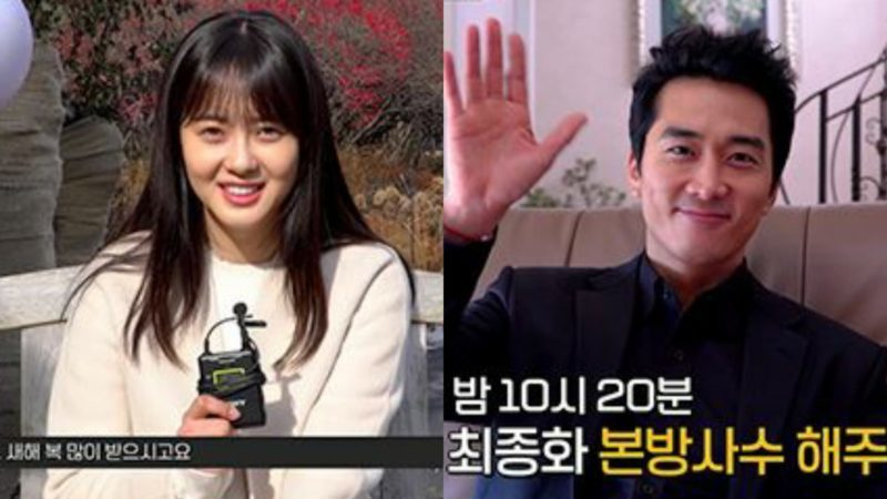 """Song Seung Heon And Go Ara Comment On The End Of """"Black"""""""