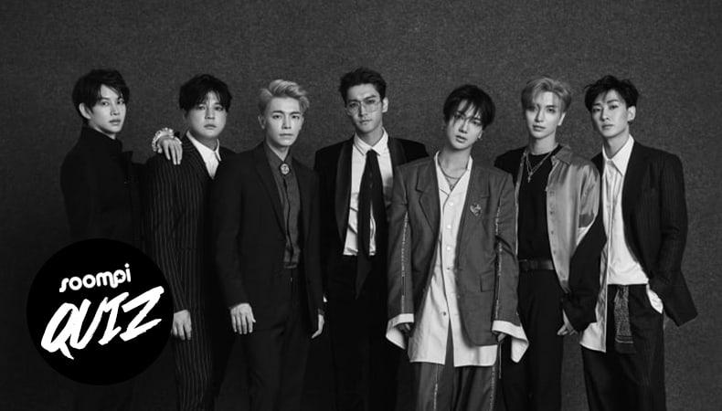 QUIZ: How Well Do You Know Super Junior?