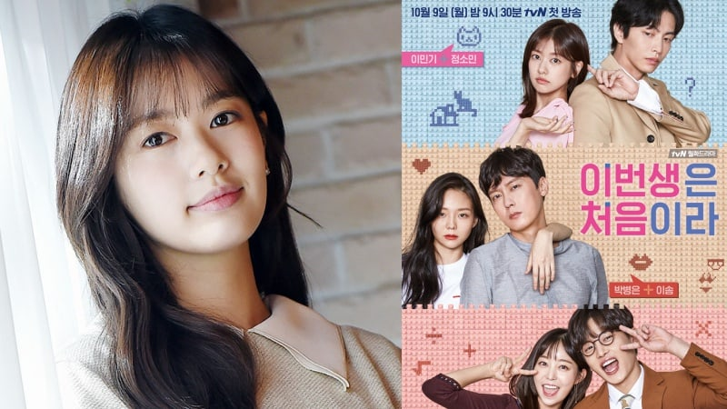 """Jung So Min Shares Hopes For """"Because This Is My First Life"""" To Return With 2nd Season"""