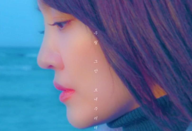 "Watch: Younha Makes A Fresh Return With ""Hello"" MV"