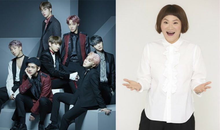 Kim Shin Young Praises ARMY For Their Manners During BTS's Concert