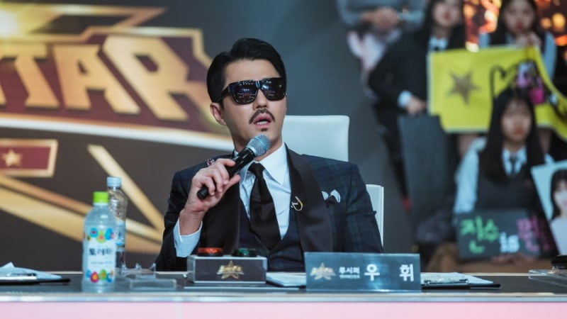 """Cha Seung Won Transforms Into A Harsh Audition Program Judge And Agency CEO In New """"Hwayugi"""" Stills"""