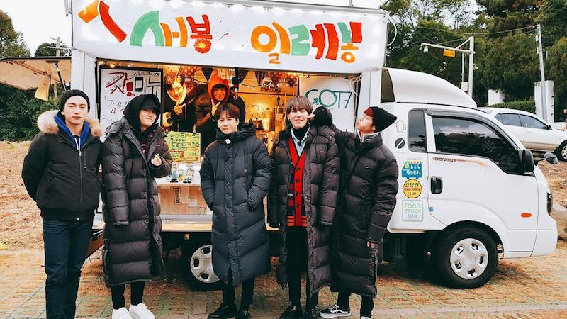 GOT7 To Star In Upcoming Working Holiday Reality Program