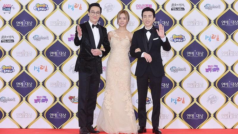 KBS-Entertainment-Awards.jpg