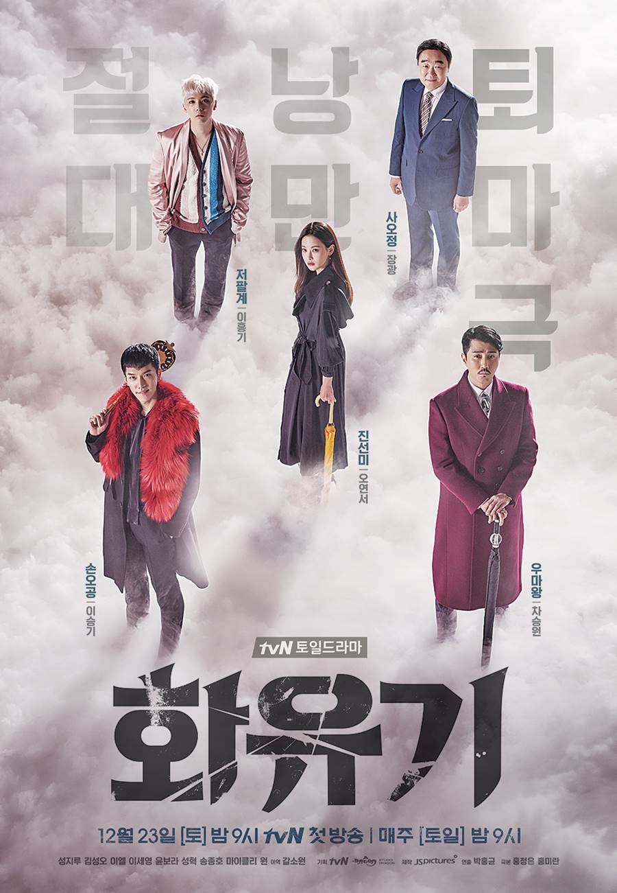 A Korean Odyssey Drama Review