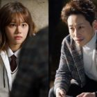 "Hyeri Finds Herself In Deep Trouble In New Stills For ""Two Cops"""